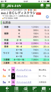 5F3A7AC2-7F88-4C17-8676-F1F7E799D3E4.png
