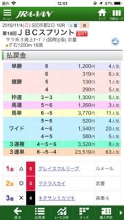 6B418C0F-738A-49A3-B67A-779E8661C5EC.png